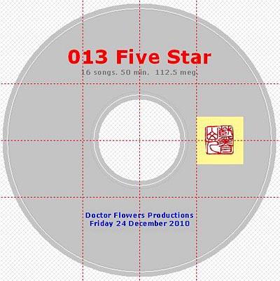 101226-000 5-Star013 DiskLabel 02
